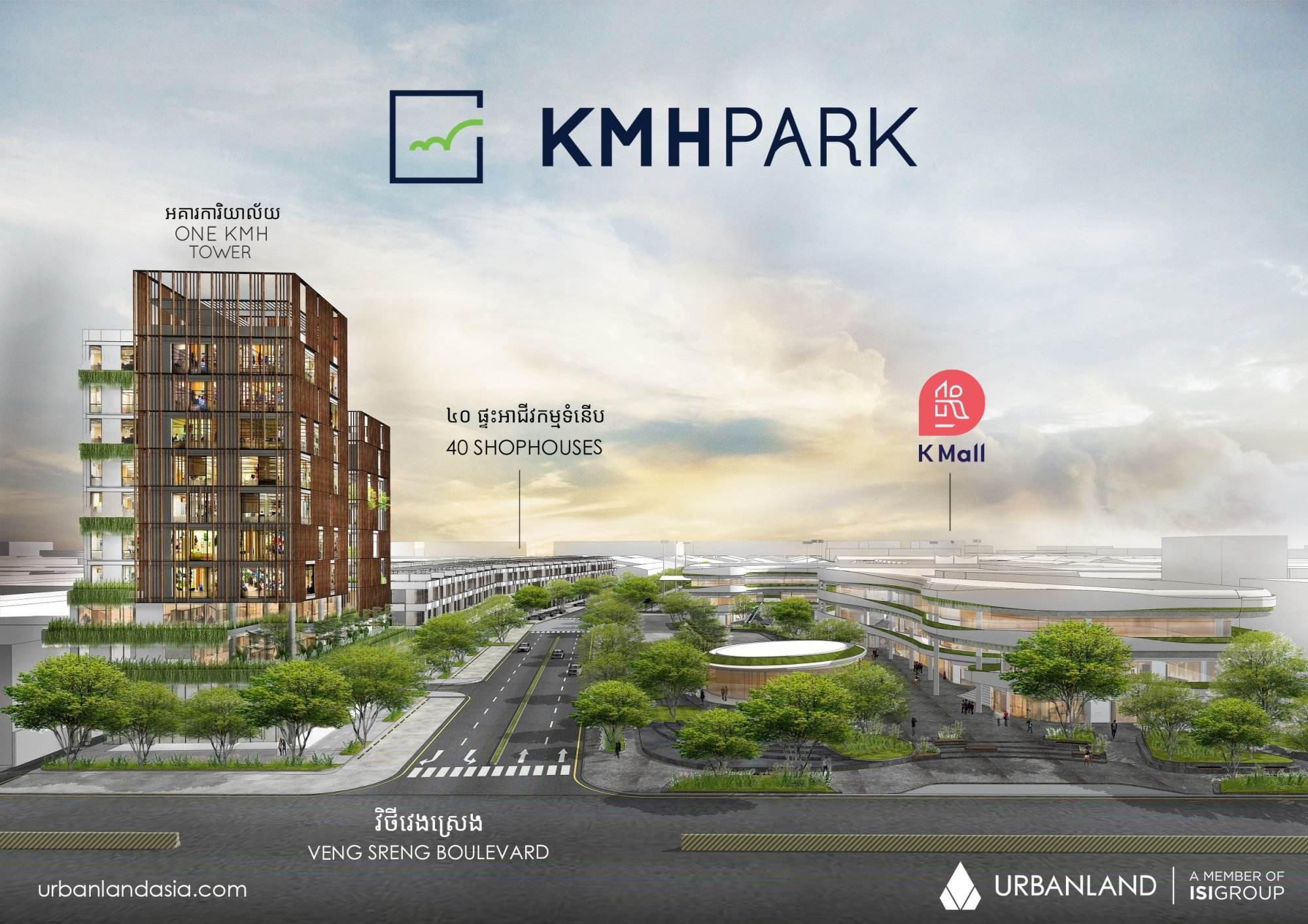 KMH-Park-masterplan, Shophouse and Mall