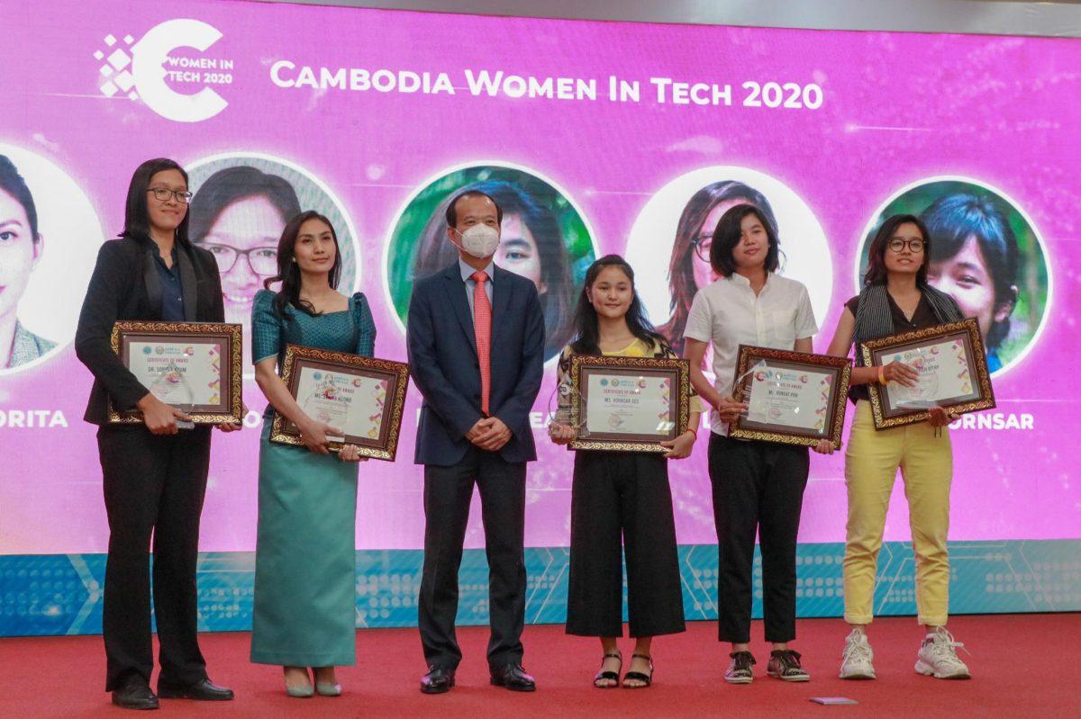 Cambodia women in tech 2020